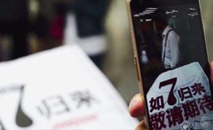 中兴手机·人民日报AR互动