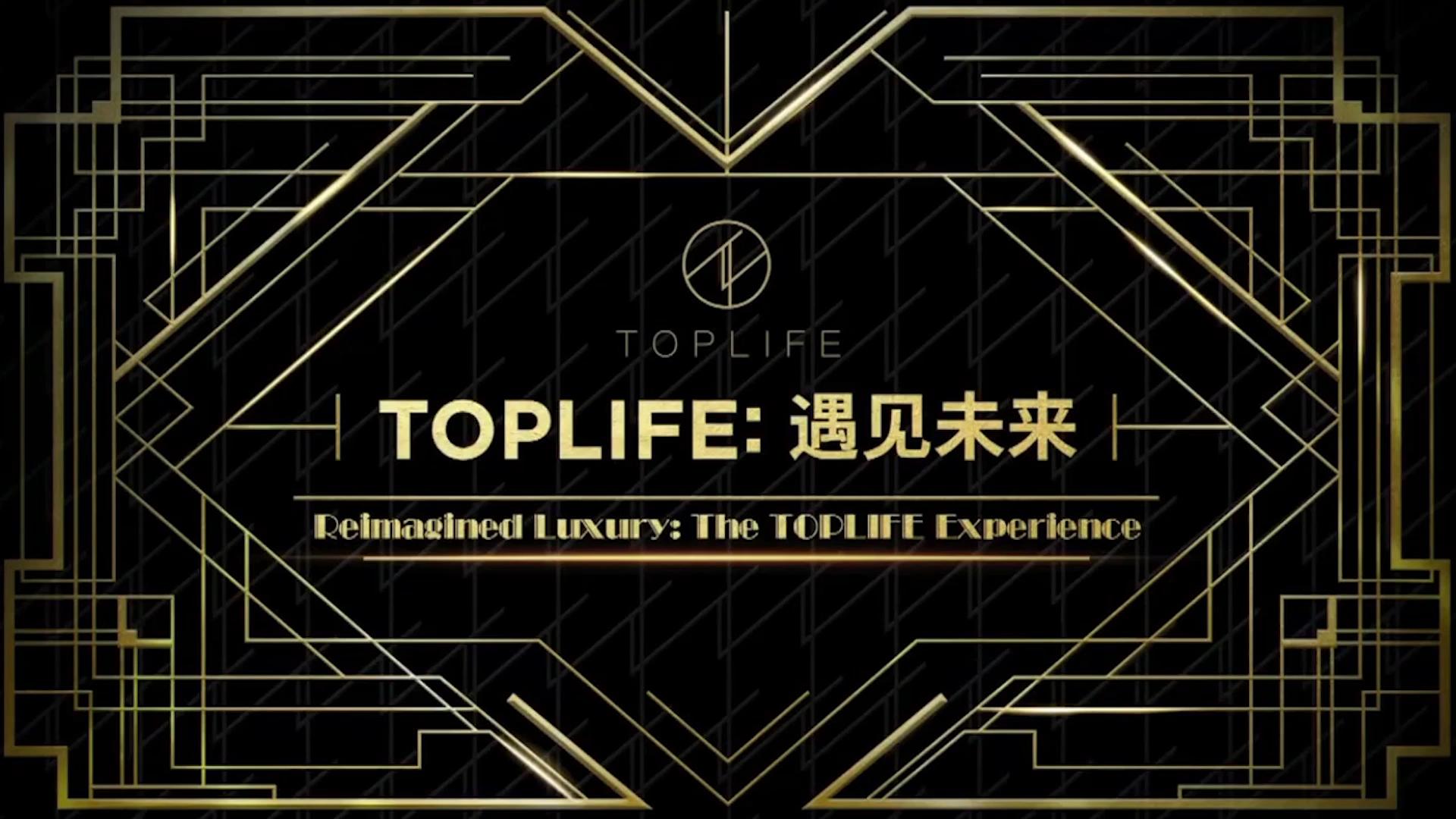 京东TOPLIFE-AR试装