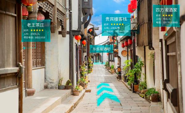 AR智慧旅游-建筑可阅读