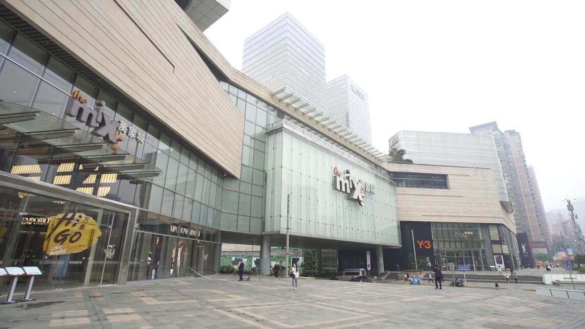 重庆万象城AR商场